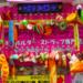 【スクイーズショップ】人気のスクイーズが買えるお店巡り『原宿編』