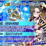 魔法陣アクションアプリ『魔法陣少女 ノブナガサーガ』超・魔法陣祭でネルソン(CV: 本渡楓)がもらえます!