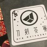 【刀剣乱舞】の世界観を「食とスイーツ」で楽しみたい!!