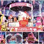 サンリオキャラクターのかわいくてキラキラなクリスマス開催♪「ハーモニーランド ・Happy Christmas」