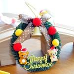 リラックマ・すみっコぐらしのクリスマスアイテムでクリスマスをちょっとかわいく演出♪