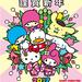 サンリオキャラクターの年賀状を出そう!可愛いデザインがいっぱい♪