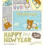 2017年の年賀状は♥︎キャラクターデザインいろいろ♥︎ネットでポチット楽々投函♪