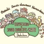話題のおそ松さん×サンリオキャラクターズコラボカフェが池袋に期間限定OPEN!