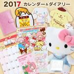 新年は新しいカレンダーで迎えよう♪サンリオのカレンダー&スケジュール帳2017