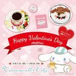 恋するモカに胸キュン♪シナモロールカフェにフォトジェニックなバレンタインメニューが登場♪