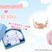 シナモロール×THE KISSコラボジュエリーが新発売♪キュートなぬいぐるみチャーム付きでギフトにもピッタリ!