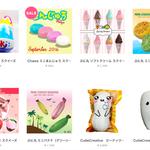 """【広告】『もーちーず』は""""ぷに丸""""、""""Chawa""""などの海外スクイーズを扱っているオンライン通販ショップです❤︎"""