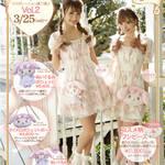ガーリーな姫系ファッションに夢中♪LIZ LISA×My Melodyコラボアイテムが新発売♪