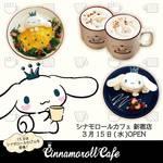 シナモロールカフェが新宿にOPEN☆味にもこだわったフォトジェニックなメニューを楽しもう♪