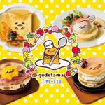 フォトジェニックなゆる~い雰囲気がたまらない!横浜・デザート王国にぐでたまコラボカフェが期間限定OPEN!