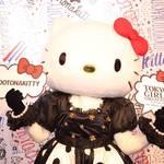 大人女子向けプロジェクトTOKYOOTONAKITTY(トーキョーオトナキティ)