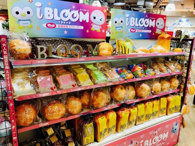 【スクイーズショップ大阪】教えてスクイーズを売っているお店の場所『大阪編まとめ』 , Shuu Shuu GIRL