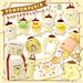 4月16日はポムポムプリンのお誕生日☆ぽっちゃり可愛いプリングッズ特集♪