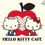 ハローキティカフェが福岡パルコに期間限定OPEN♪キティとダニエルのラブラブなメニューやグッズが満載♪