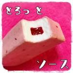 【注目】ハンドメイドマーケットの手作りスクイーズがかわいいです♡スクイーズ作家さんと作品紹介♫
