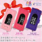 【セーラームーン】コラボスマートフォンM8&スマホケース・スマホグッズ特集!
