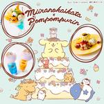 ミイラの飼い方×ポムポムプリンの限定メニューが登場♪ポムポムプリンカフェ横浜店