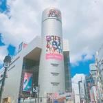 【渋谷109系】10代(中学生・高校生)におススメ!プチプラなギャル系コーデが揃うショップのまとめ!