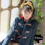 ニコラ専属モデル!中学生のカリスマモデル黒坂莉那(クロちゃん)