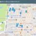 【原宿スクイーズショップガイドマップ】お店の場所、営業時間、スクイーズの種類、値段が分かる(2017年9月版)