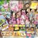 【ブルームスクイーズ販売店】ドン・キホーテでブルームスクイーズの販売が開始されました♫