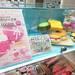 【スクイーズショップ】東急ハンズで東京ベーカリー、ブルーム、カフェドエヌのスクイーズが買える♫