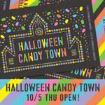 【PLAZA】2017年インスタ映えする「HALLOWEEN CANDY TOWN」でハロウィンを盛り上がろう!