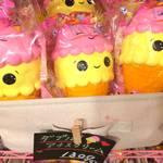 原宿のスクイーズ専門店『R27』通販ショップ開始のお知らせ&9月のスクイーズ入荷情報
