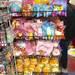 スクイーズが安くてたくさんある原宿のお店『MIJファクトリー』の場所と行き方、スクイーズの種類や値段