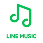 無料で音楽を視聴できる!シェアし放題!人気スマホアプリ『LINE MUSIC(ラインミュージック)』