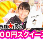 SNSで話題の100均スクイーズ❗️今度はCan Do(キャンドゥ)から新作のパン系が登場🍞