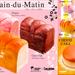 クリスマスプレゼント企画🎅🎄ブルームの新作『ニャンパンケーキ』『パンドゥマタン』『チーズケーキ』一番欲しいスクイーズをプレゼント🎁