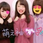 プリクラ撮影はポーズが決め手💕可愛く盛れちゃうしぐさ研究結果発表!!