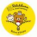 【サンエックス】リラックマは2018年誕生15周年です!ラッキーグッズやイベントが続々です!