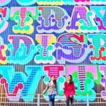 【大阪&兵庫】カベジョ必見!フォトジェニックでかわいいインスタ映え間違いなしの壁