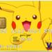 デザインで選ぶ❗️可愛いキャラクターの銀行カード・クレジットカードまとめ