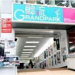 東京で韓流グッズを買うならここ!【韓流ショップin東京🗼】韓流PLAZA(元韓流グランドパーク)