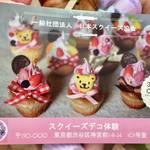 原宿に日本スクイーズ協会のスクイーズ教室オープン♫王様のブランチも注目!インスタ映えする可愛いデコスクイーズを作ろう❤️