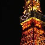 【東京おしゃれスポット】カップルや友達とおススメ💛インスタ映えするスポット10選✨