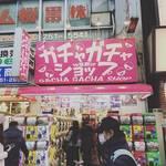 【東京】🌈スクイーズがとれちゃう💚クレーンゲーム&ガチャガチャスポットといえば❣ゲームセンターの場所をご紹介!