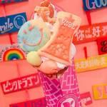 【神戸】おしゃれな街神戸でインスタ映えスイーツに出会えるカフェ10選💖おすすめのクレープ・パフェ・アイス・かき氷🍦