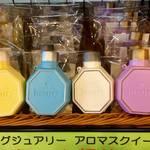 日本スクイーズセンターに新作スクイーズをチェックしに行ってきたよ👀✨原宿限定ふわもこカップケーキ、東京ラグジュアリーアロマスクイーズ第二弾が発売♫