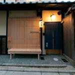 京都に旅行に行こう!京都のホテル人気ランキングベスト10❗️楽天トラベル編