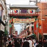 【鶴橋】大阪・鶴橋駅周辺の『生野コリアンタウン』や高麗市場で楽しめる😝韓国のグルメや食べ歩き🎶