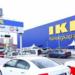 楽しみ!原宿にIKEA(イケア)が2020年春にオープン予定!