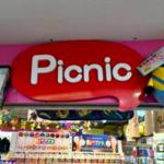 【原宿】小学生女子が楽しめるプチプラで可愛い原宿のおすすめお出かけスポット、お買い物スポット