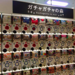続々出店のガチャガチャの森。埼玉・イオンレイクタウンkaze3Fに移転オープン❗️
