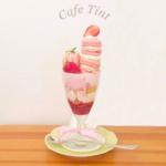 【下北沢カフェ巡り】下北沢のインスタ映えするおしゃれカフェの場所、下北沢らしいゆっくりできるカフェなど☕️