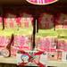 原宿モッシュ(MOOOSH)新作スクイーズチェック🎵限定品の新作ミニ食パンやモッシュくじがすごい人気💚プレゼント情報もお見逃しなく🎁
